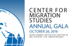 2016 Center for Migration Studies Annual Gala